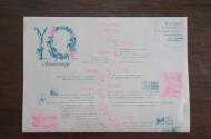 youhana-paper01